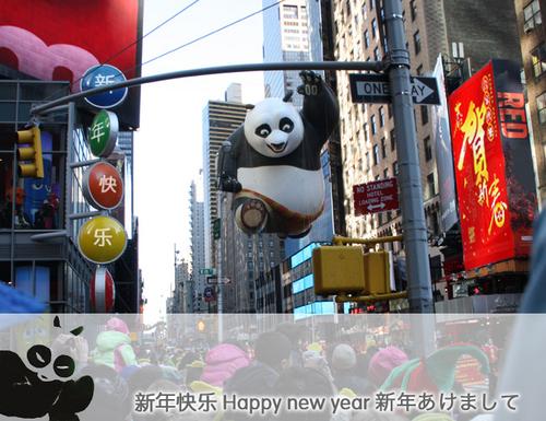 新年快乐2012.jpg